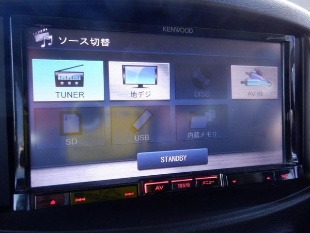 15X インディゴ+プラズマ 彩速ナビ フルセグ ETC(6枚目)