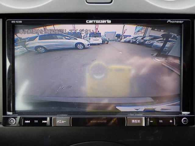 X 社外メモリーナビ 衝突軽減 バックカメラ ETC スマートキー(6枚目)