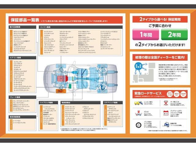 DICE 純正HDDナビ BT接続 後席TV シートカバー シートヒーター HID(33枚目)