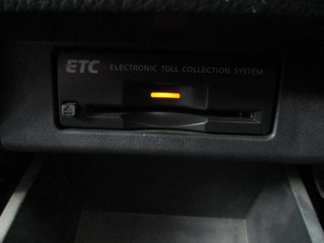 350ハイウェイスタープレミアム 両側電動 純正ナビ 後席TV Aビュー Pシート ETC HID AW(25枚目)