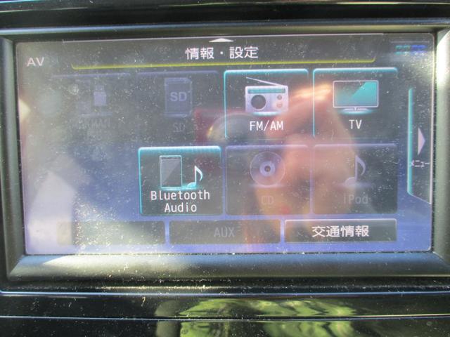 フルセグ視聴可能 Bluetoothオーディオ接続可能 ケーブル接続することなく、スマートフォンの音楽をスピーカーで流したり、ハンズフリーで通話をしたりすることができます