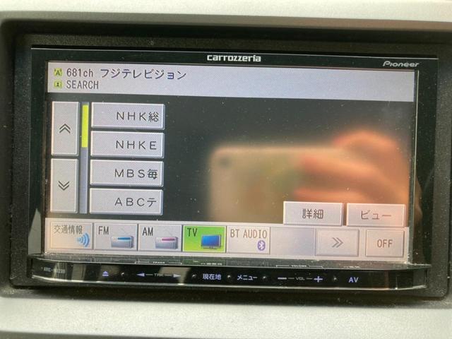 Z クールスピリット 両側電動スライドドア カロッツェリアメモリーナビ フリップダウンモニター フルセグ Bluetooth接続可 バックカメラモニター ETC HID(15枚目)