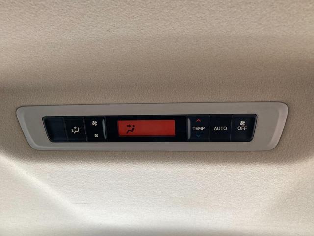 ハイブリッドV モデリスタエアロ・AW 純正9インチメモリーナビ バックカメラモニター Bluetooth接続 ワイヤレス充電 シートヒーター(13枚目)