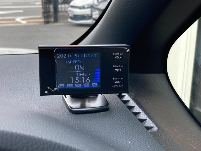 ハイブリッドV モデリスタエアロ・AW 純正9インチメモリーナビ バックカメラモニター Bluetooth接続 ワイヤレス充電 シートヒーター(15枚目)