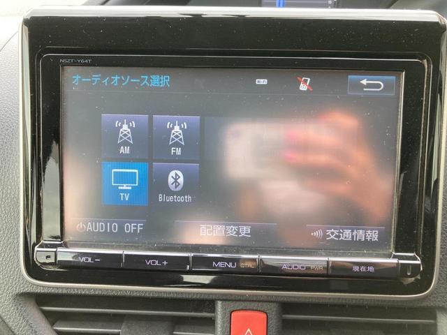 ハイブリッドV モデリスタエアロ・AW 純正9インチメモリーナビ バックカメラモニター Bluetooth接続 ワイヤレス充電 シートヒーター(17枚目)