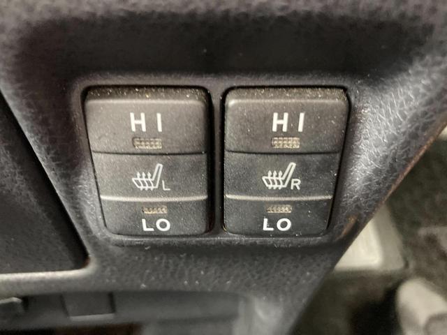ハイブリッドV モデリスタエアロ・AW 純正9インチメモリーナビ バックカメラモニター Bluetooth接続 ワイヤレス充電 シートヒーター(28枚目)