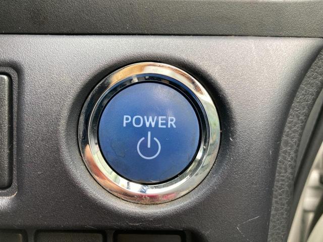 ハイブリッドV モデリスタエアロ・AW 純正9インチメモリーナビ バックカメラモニター Bluetooth接続 ワイヤレス充電 シートヒーター(30枚目)