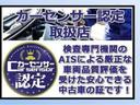 X 社外メモリーナビ 衝突軽減 バックカメラ ETC スマートキー(47枚目)