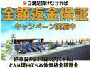 DICE 純正HDDナビ BT接続 後席TV シートカバー シートヒーター HID(3枚目)