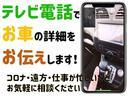 DICE 純正HDDナビ BT接続 後席TV シートカバー シートヒーター HID(50枚目)