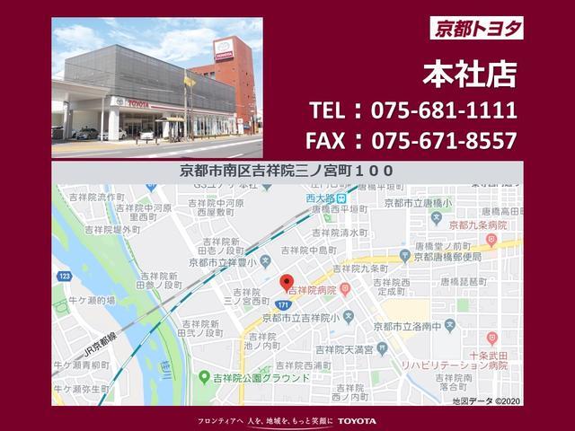 【本社店】京都市南区吉祥院三ノ宮町100