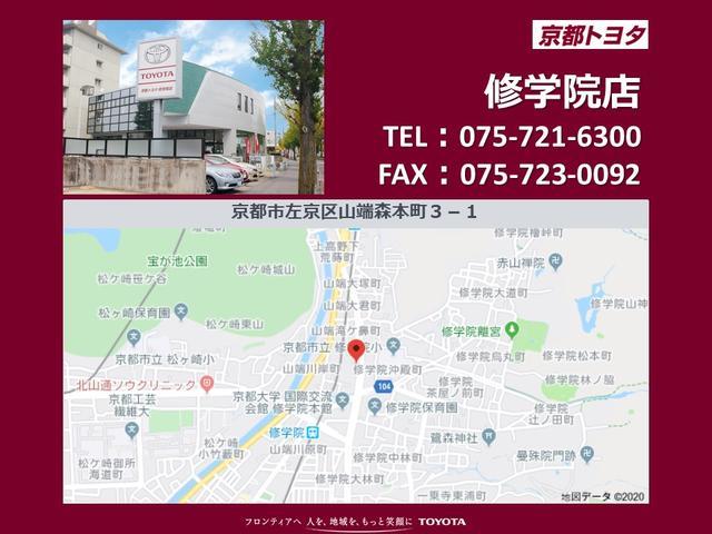 【修学院店】京都市左京区山端森本町3-1