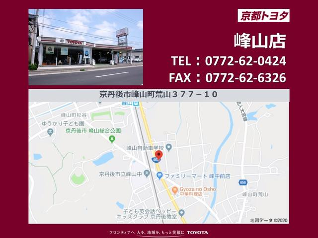 【峰山店】京丹後市峰山町荒山377-10