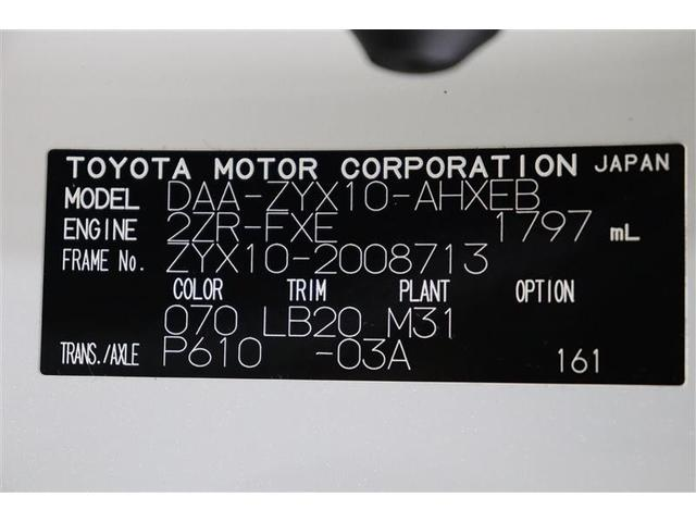 G 革シート フルセグ メモリーナビ DVD再生 バックカメラ 衝突被害軽減システム ETC LEDヘッドランプ 記録簿(20枚目)