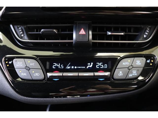 G 革シート フルセグ メモリーナビ DVD再生 バックカメラ 衝突被害軽減システム ETC LEDヘッドランプ フルエアロ 記録簿(12枚目)