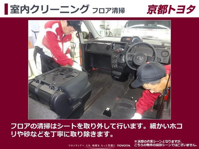 G 革シート フルセグ メモリーナビ DVD再生 バックカメラ 衝突被害軽減システム ETC LEDヘッドランプ フルエアロ 記録簿(29枚目)