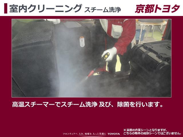G 革シート フルセグ メモリーナビ DVD再生 バックカメラ 衝突被害軽減システム ETC LEDヘッドランプ フルエアロ 記録簿(33枚目)