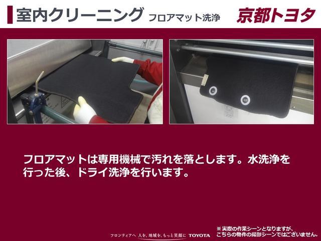 G 革シート フルセグ メモリーナビ DVD再生 バックカメラ 衝突被害軽減システム ETC LEDヘッドランプ フルエアロ 記録簿(34枚目)