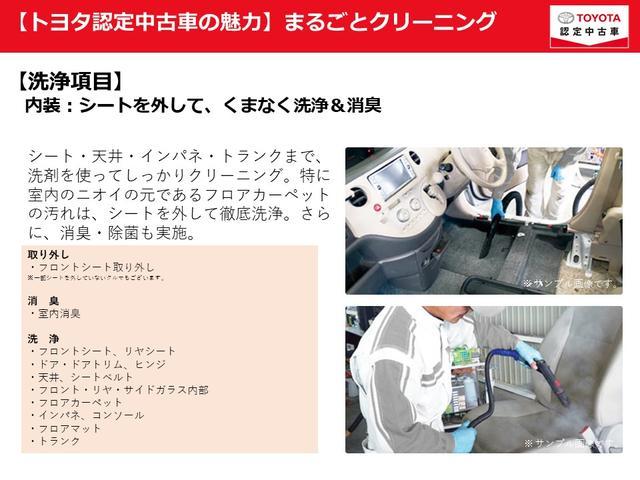 G 革シート フルセグ メモリーナビ DVD再生 バックカメラ 衝突被害軽減システム ETC LEDヘッドランプ フルエアロ 記録簿(61枚目)
