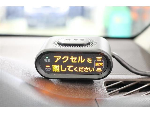X クツロギ 前後ドラレコ ETC Bカメラ SDナビ(9枚目)