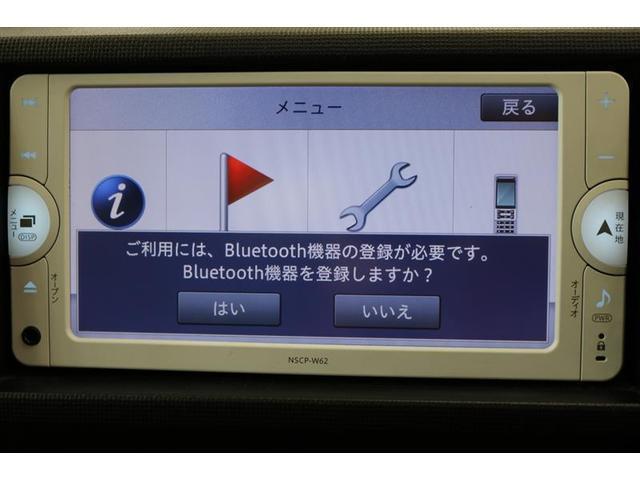X クツロギ 前後ドラレコ ETC Bカメラ SDナビ(15枚目)