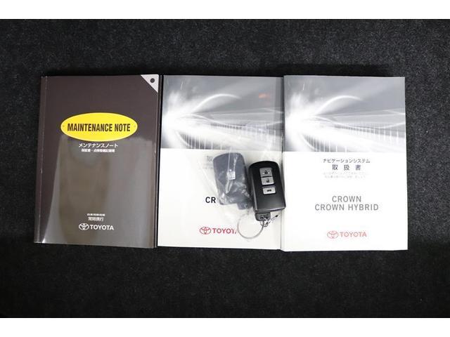トヨタ クラウン アスリートSi-Four HDDナビ バックモニター