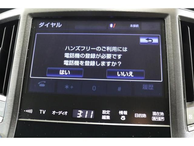 「トヨタ」「クラウンハイブリッド」「セダン」「京都府」の中古車11