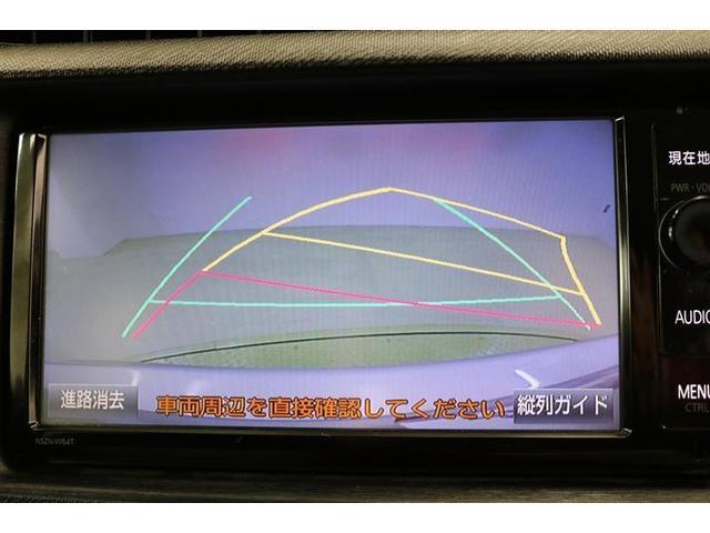 「トヨタ」「アクア」「コンパクトカー」「京都府」の中古車14