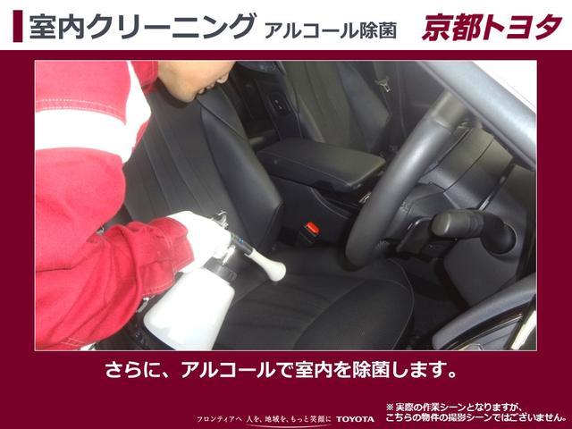 「トヨタ」「アクア」「コンパクトカー」「京都府」の中古車34