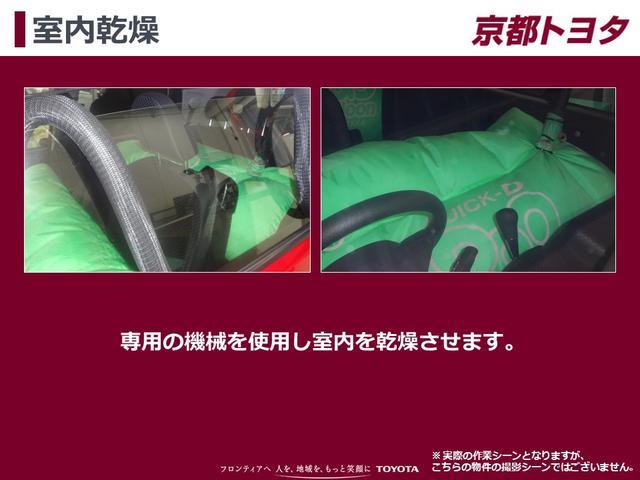 「トヨタ」「アクア」「コンパクトカー」「京都府」の中古車36