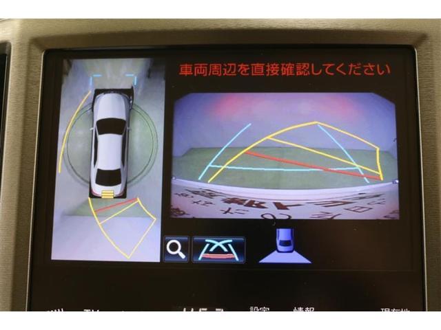 「トヨタ」「クラウンハイブリッド」「セダン」「京都府」の中古車10