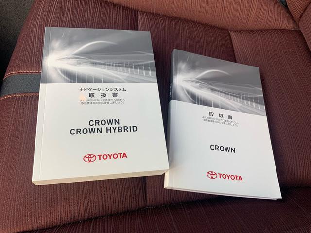 「トヨタ」「クラウン」「セダン」「大阪府」の中古車64
