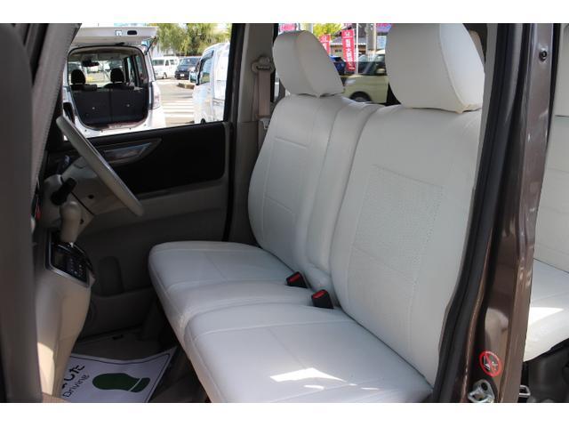 「ホンダ」「N-BOX+カスタム」「コンパクトカー」「滋賀県」の中古車24