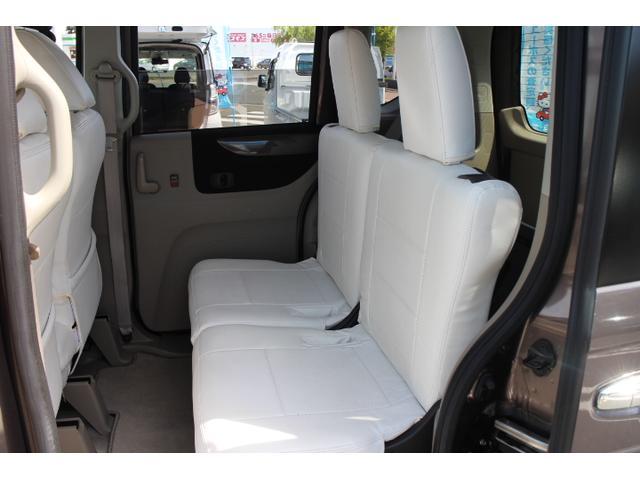 「ホンダ」「N-BOX+カスタム」「コンパクトカー」「滋賀県」の中古車25