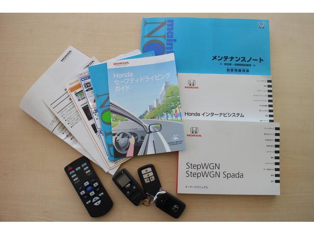 「ホンダ」「ステップワゴンスパーダ」「ミニバン・ワンボックス」「滋賀県」の中古車39
