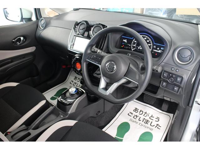 「日産」「ノート」「コンパクトカー」「滋賀県」の中古車10