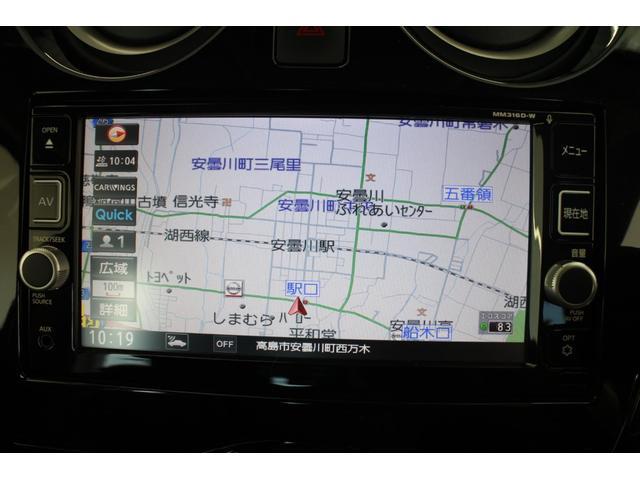 「日産」「ノート」「コンパクトカー」「滋賀県」の中古車15