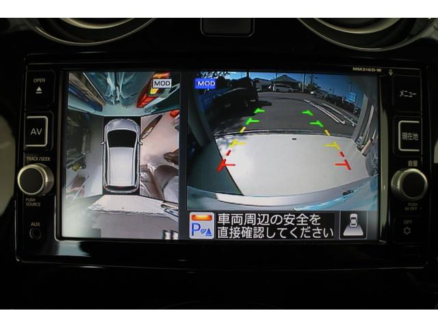 「日産」「ノート」「コンパクトカー」「滋賀県」の中古車17