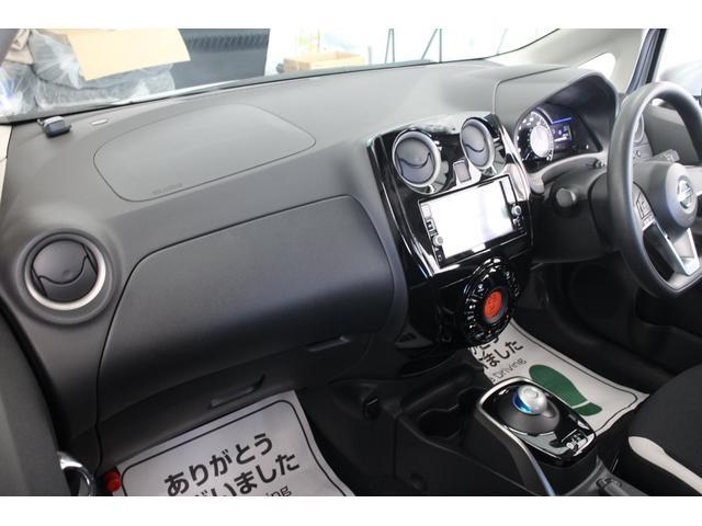 「日産」「ノート」「コンパクトカー」「滋賀県」の中古車24