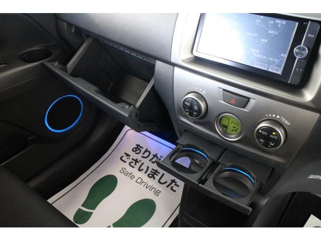 「トヨタ」「bB」「ミニバン・ワンボックス」「滋賀県」の中古車21