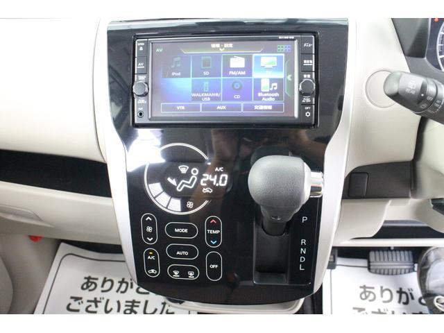 「三菱」「eKワゴン」「コンパクトカー」「滋賀県」の中古車15