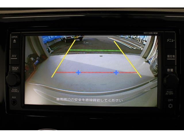 「三菱」「eKワゴン」「コンパクトカー」「滋賀県」の中古車17