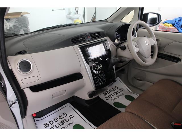 「三菱」「eKワゴン」「コンパクトカー」「滋賀県」の中古車23