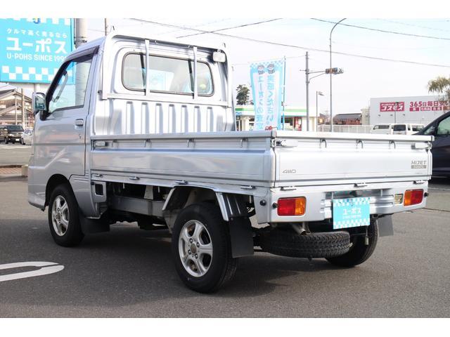 「ダイハツ」「ハイゼットトラック」「トラック」「滋賀県」の中古車8