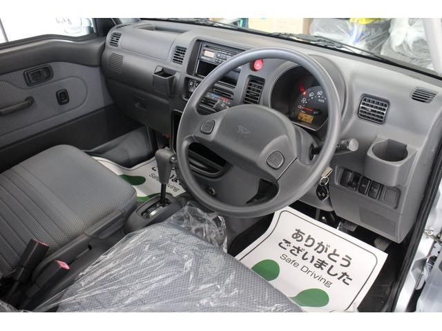 「ダイハツ」「ハイゼットトラック」「トラック」「滋賀県」の中古車13