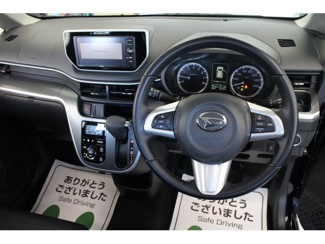 「ダイハツ」「ムーヴ」「コンパクトカー」「滋賀県」の中古車13