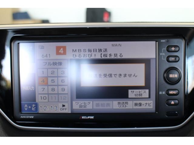 「ダイハツ」「ムーヴ」「コンパクトカー」「滋賀県」の中古車16