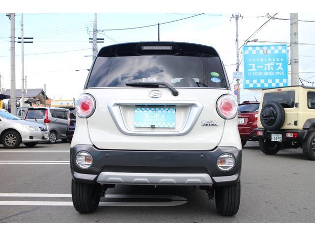 「ダイハツ」「キャスト」「コンパクトカー」「滋賀県」の中古車7