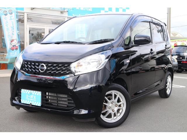 「日産」「デイズ」「コンパクトカー」「滋賀県」の中古車2