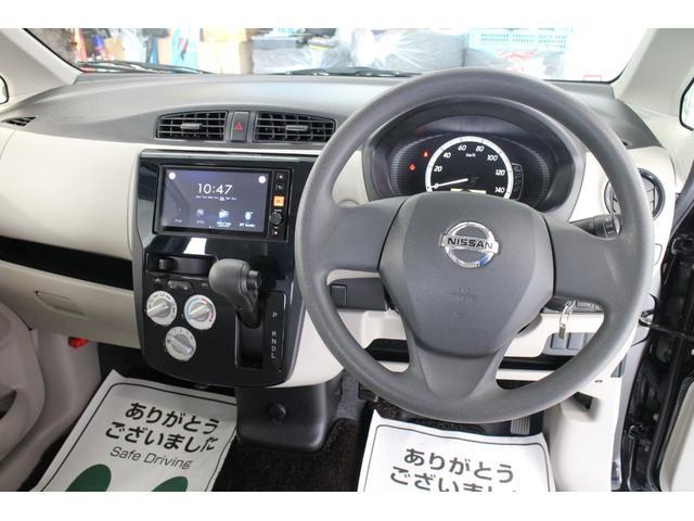 「日産」「デイズ」「コンパクトカー」「滋賀県」の中古車12